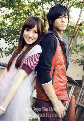 Takeru and Mako - Super Sentai Couples
