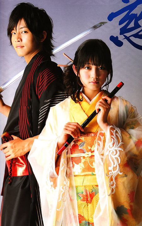 Takeru and Kotoha - Super Sentai Couples